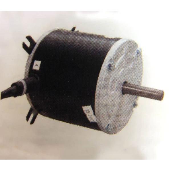KS Series 70W Fan Motor