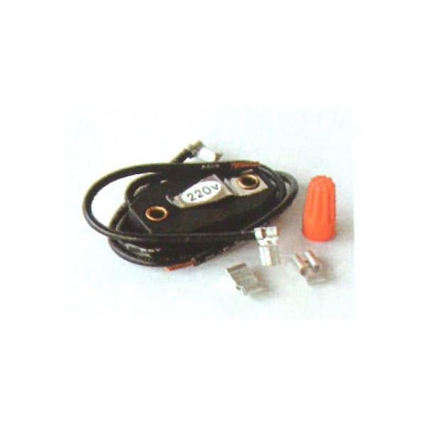 Multifit Relay Kit ICG220