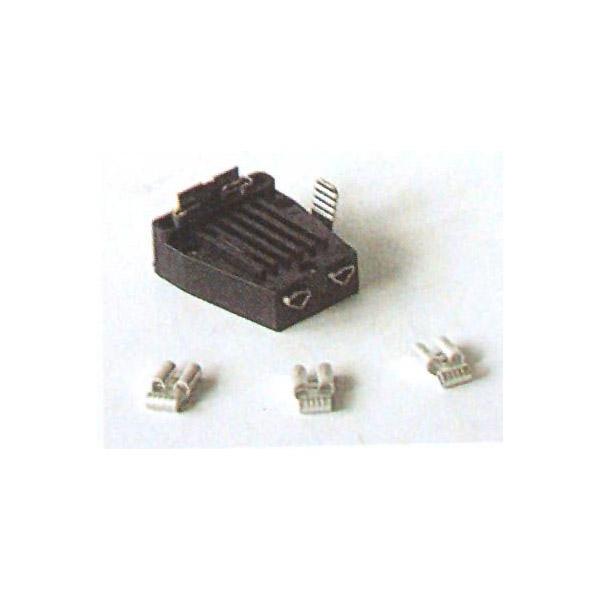 Multifit Relay Kit PO230
