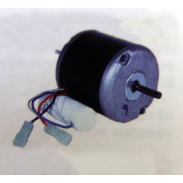 UCL Fan Motor