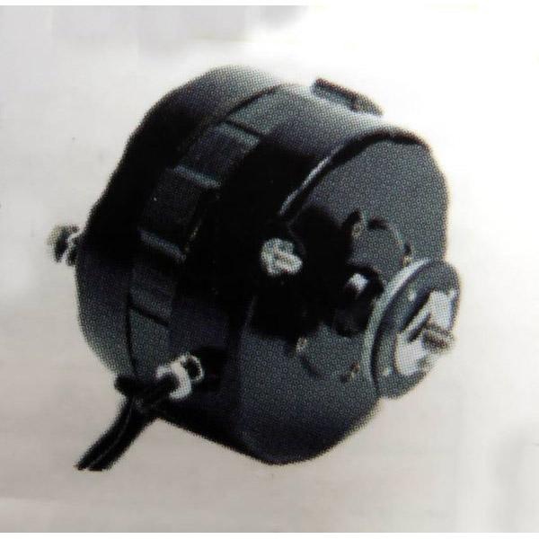 Universal 7W Fan Motor