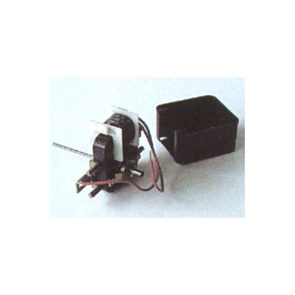 Universal Evaporator Fan Motor Mtr171 Bdb Gb